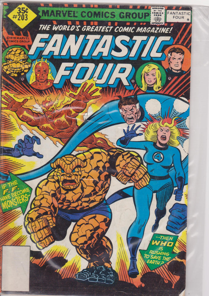 Fantastic Four #203 NM 9.0 - The Dragon's Tail