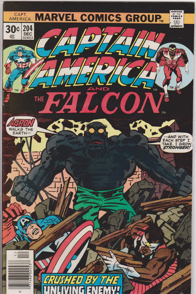 Captain America #204 VF 8.5 - The Dragon's Tail