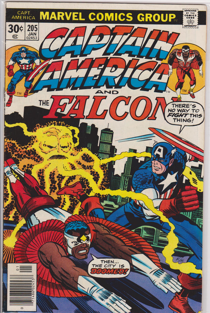 Captain America #205 VF 8.5 - The Dragon's Tail