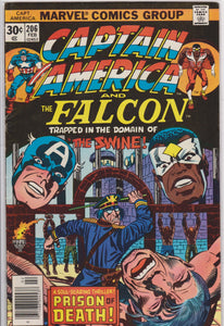 Captain America #206 VF 7.5 - The Dragon's Tail