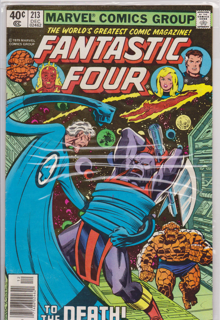 Fantastic Four #213 NM 9.0 - The Dragon's Tail
