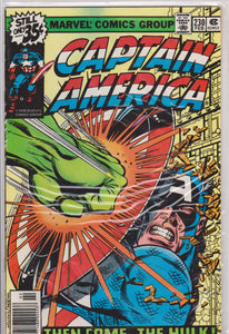 Captain America #230 VF 7.5 - The Dragon's Tail