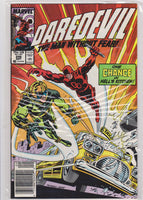 Daredevil #246 NM 9.4 - The Dragon's Tail