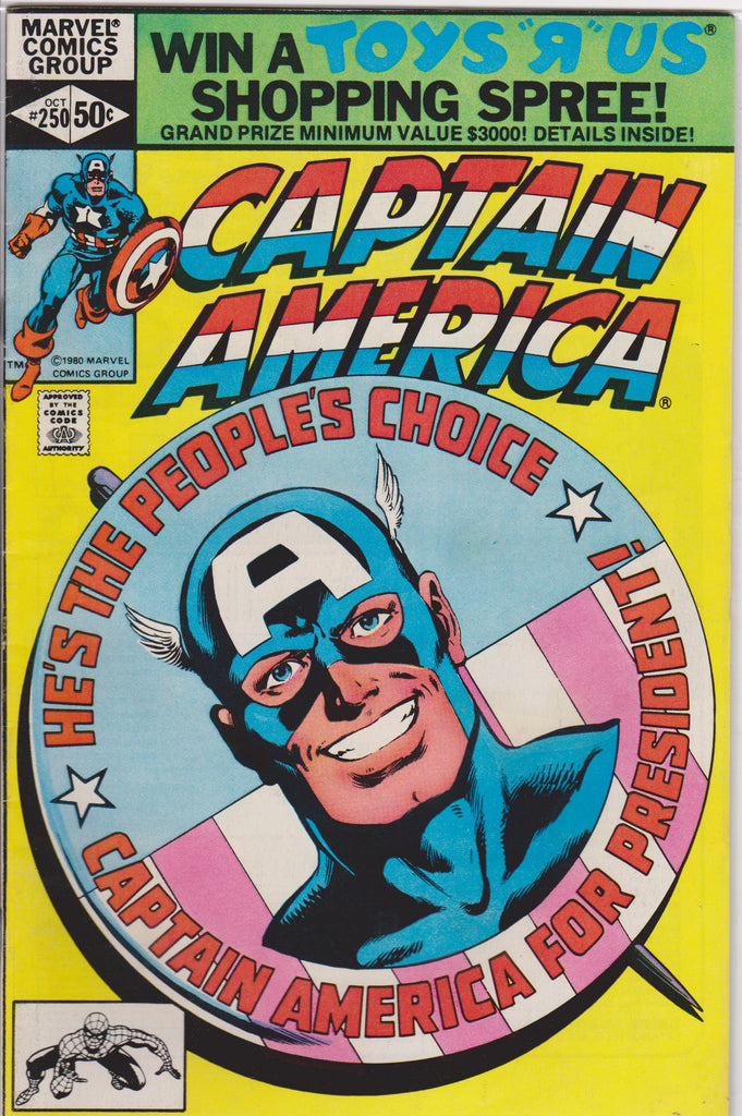 Captain America #250 VF 8.0 - The Dragon's Tail