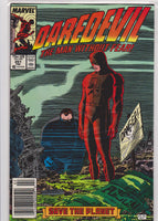 Daredevil #251 NM 9.4 - The Dragon's Tail