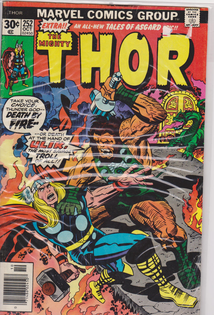 Thor #252 F 6.0 - The Dragon's Tail