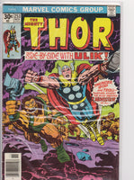 Thor #253 F 6.0 - The Dragon's Tail