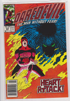 Daredevil #254 NM 9.4 - The Dragon's Tail