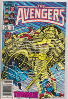 Avengers #257 VF 7.5 - The Dragon's Tail