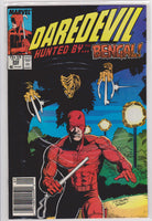 Daredevil #258 NM 9.4 - The Dragon's Tail