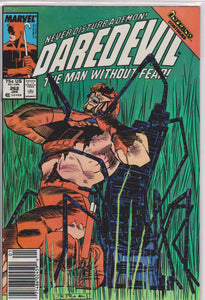 Daredevil #262 NM 9.4 - The Dragon's Tail