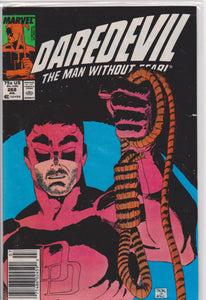 Daredevil #268 NM 9.4 - The Dragon's Tail