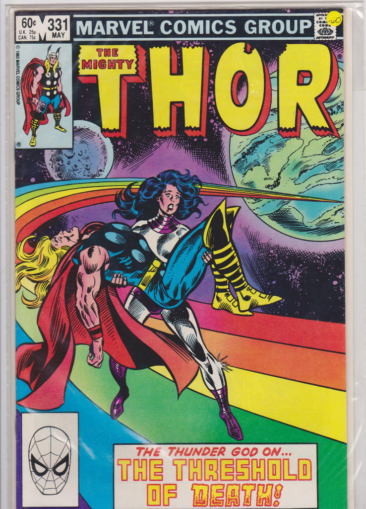 Thor #331 NM 9.4 - The Dragon's Tail