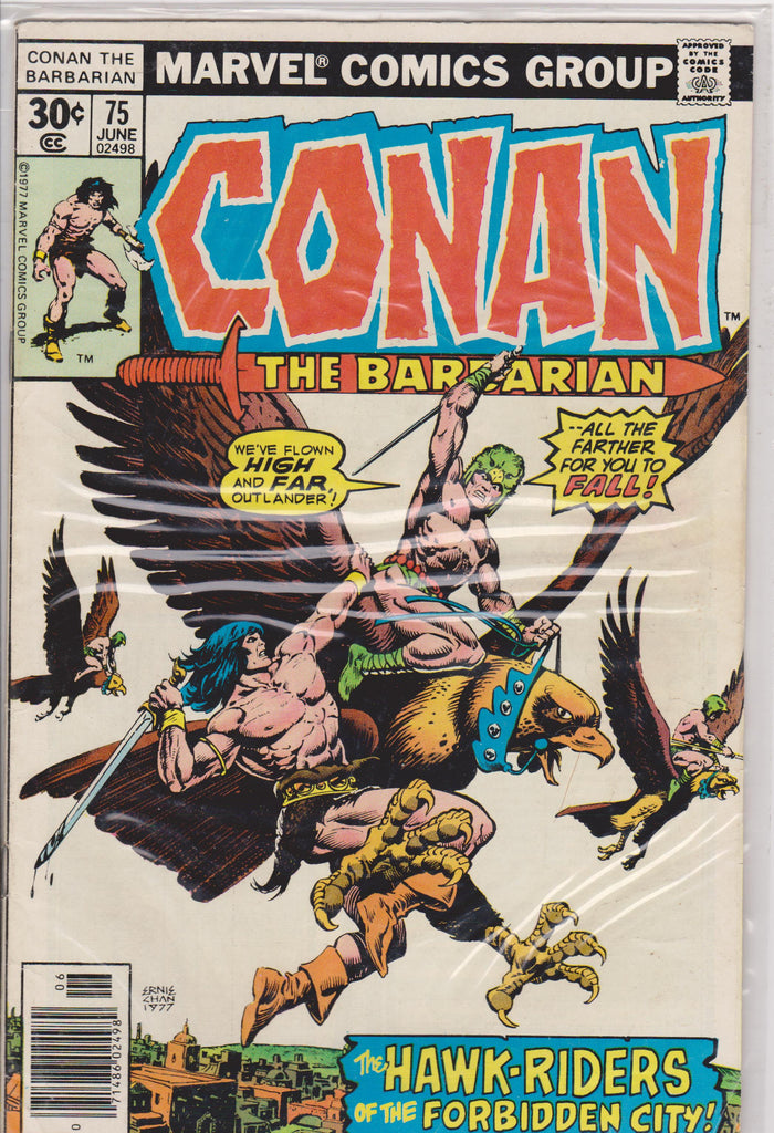 Conan the Barbarian #75 VF 7.5 - The Dragon's Tail