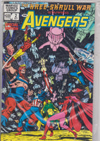 The Kree Skrull War Starring the Avengers #2 NM 9.2 - The Dragon's Tail