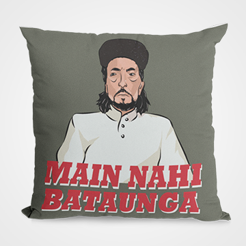 Main Nahi Bataunga - Laddan Jaffery - Cushion
