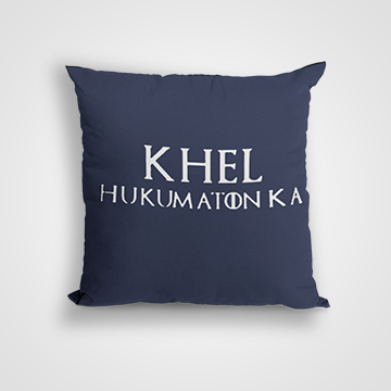 Khel Hukumaton Ka - Cushion
