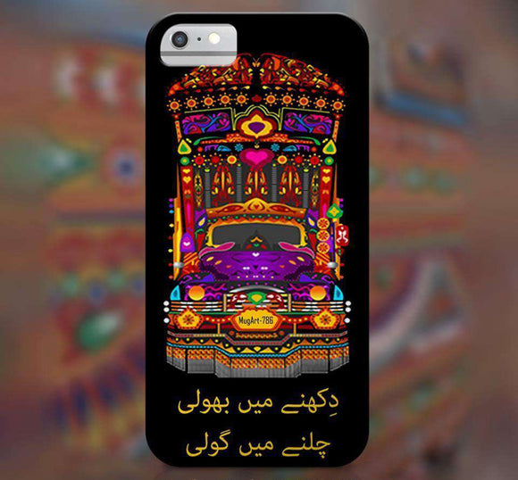 Truck Art Printed Cell Cover