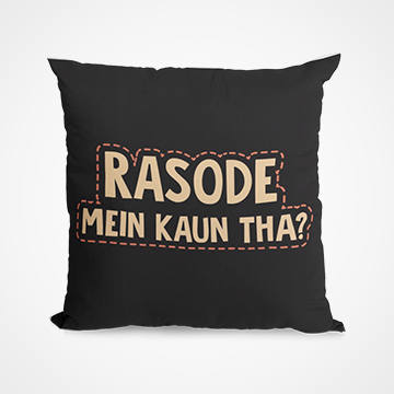 Rasode Mein Kaun Tha ?  -  Cushion
