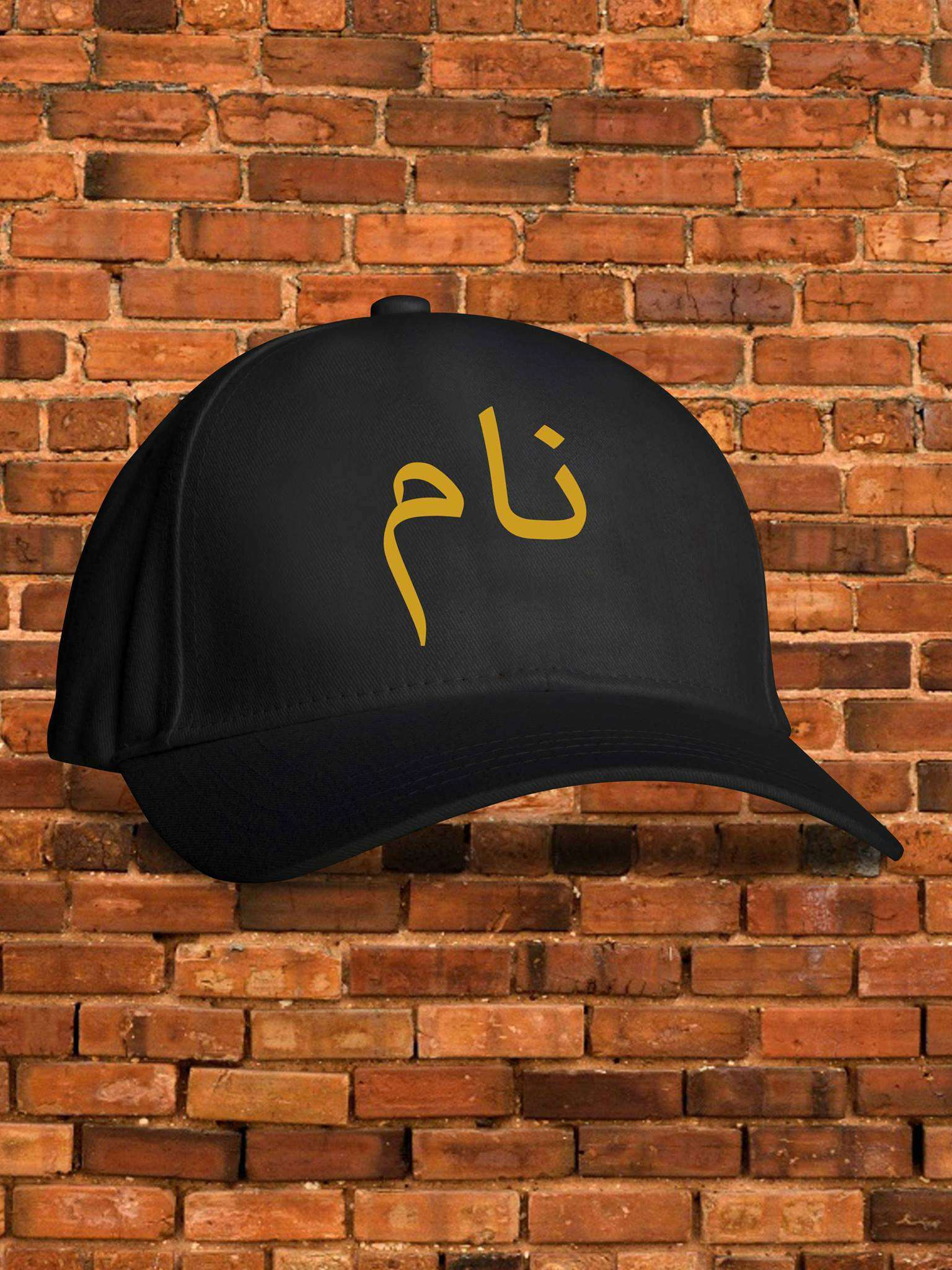 Gold Foil Printed Cap (Urdu)