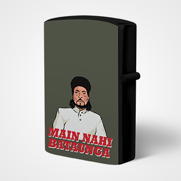 Main Nahi Bataunga - Laddan Jaffery - Lighter
