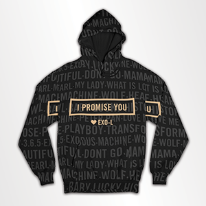 I Promise You- All Over Hoodie & Sweatshirt
