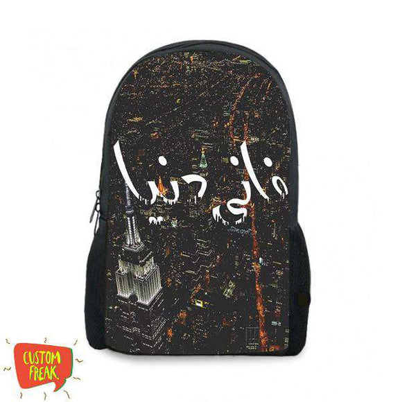 Faani Duniya - Backpack