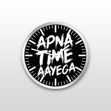 Apna Time Aayega - Wall Clock