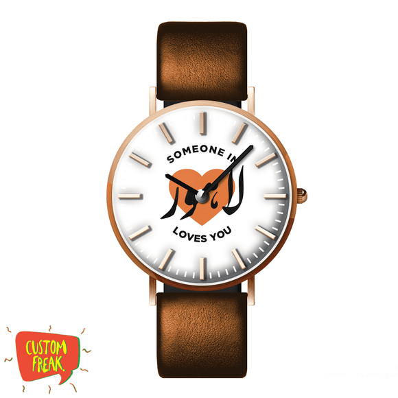 Someone In Lahore Loves You - Wrist Watch