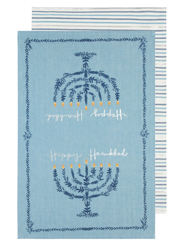 Happy Hanukkah Tea Towels - Set of 2