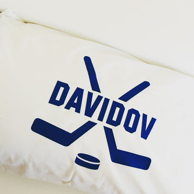 Hockey Name Pillowcase
