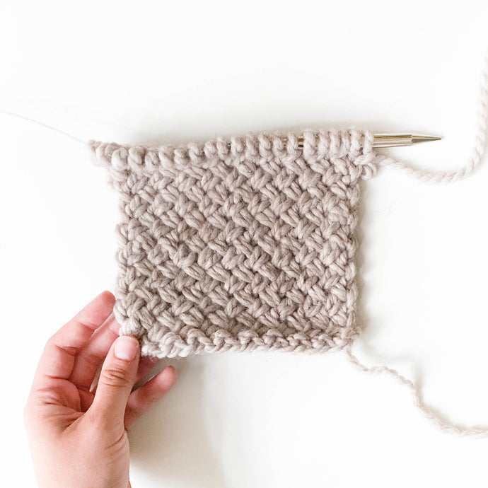 Weekly Stitch: The Wicker Stitch