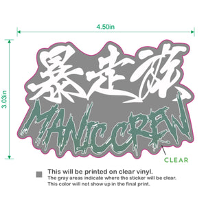 Manic Crew Clear Sticker - 108 Heroes of Biker