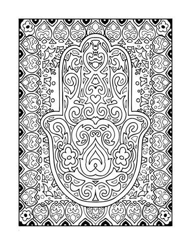Shalom Colouring Book - Jewish Designs for Contemplation and Calm