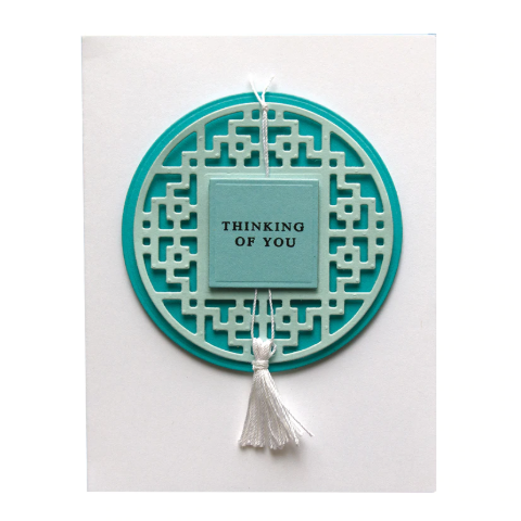 Spellbinders - Shapeabilities Etched Dies - Chinese Coin Window - Destinations China by Lene Lok
