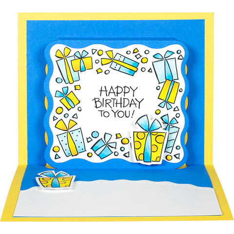 Stampendous - Gift Frame Perfectly Clear Stamps Set