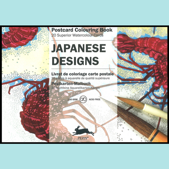 Japanese - Pepin Postcard Colouring Book