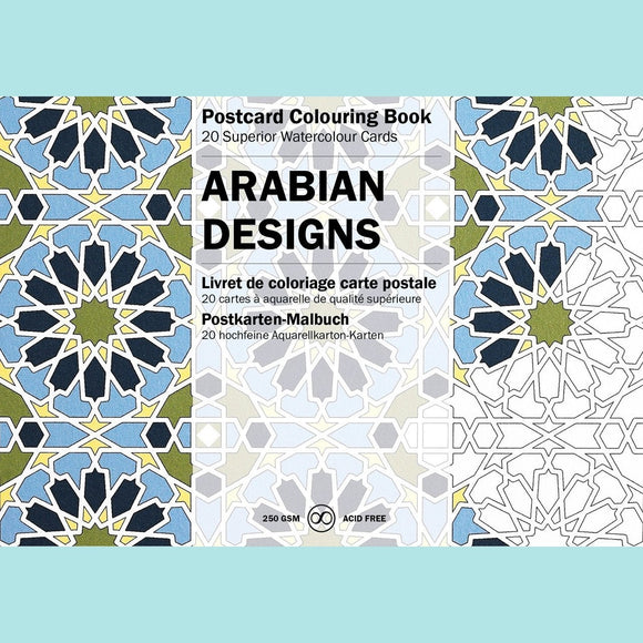Arabian Designs - Pepin Postcard Colouring Book