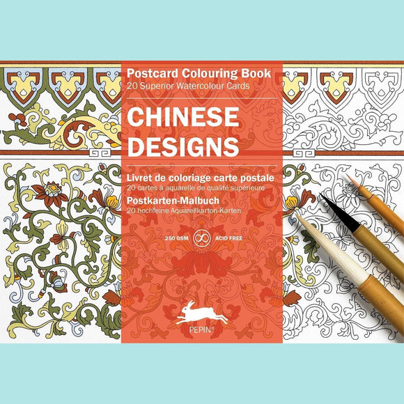 Chinese - Pepin Postcard Colouring Book