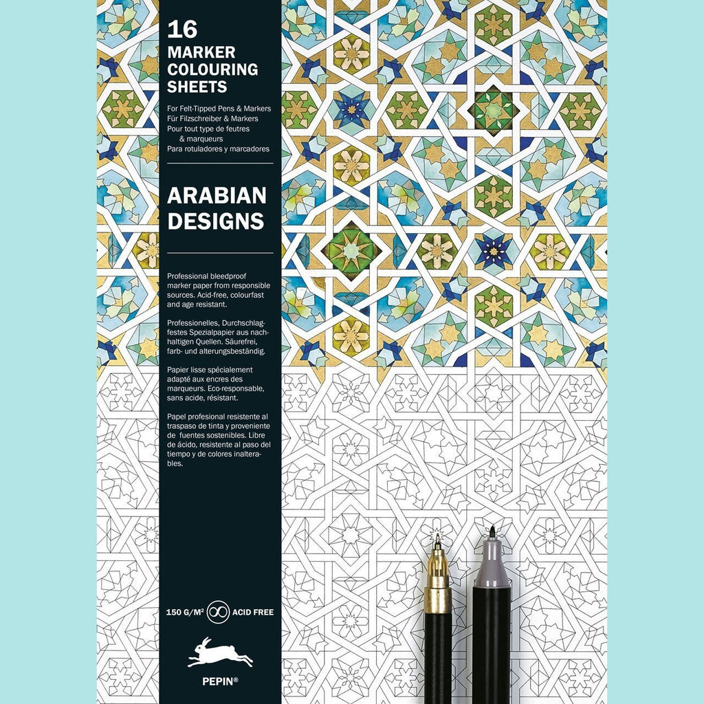 Arabian Designs : Artists' Colouring Book
