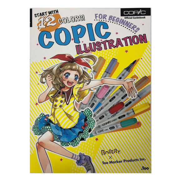 Copic Book - Copic Illustration for Beginners