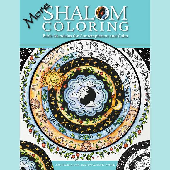 More Shalom Colouring Book - Bible Designs for Contemplation and Calm