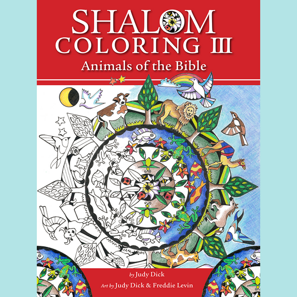 Shalom Colouring Book - Animals of the Bible