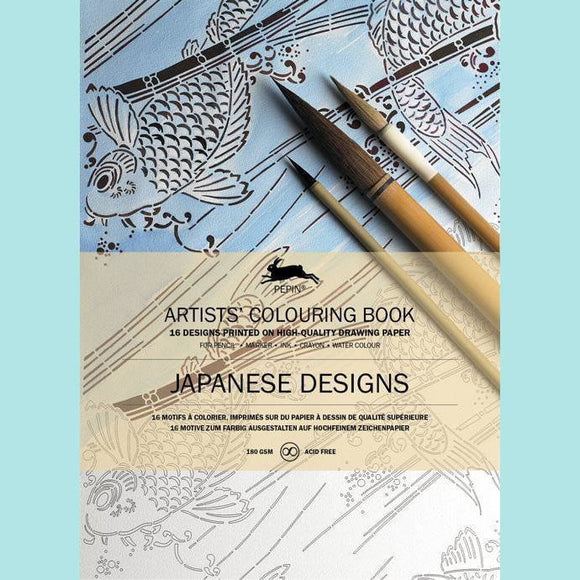 Japanese Designs - Pepin Artists Colouring Book