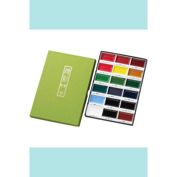 Kuretake Gansai Tambi - Watercolor Palette - 18 colours