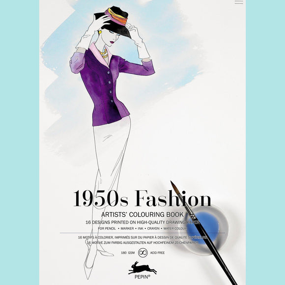 1950's Fashion - Pepin Artists Colouring Book