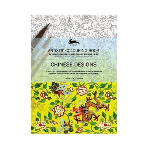 Chinese Designs : Artists' Colouring Book