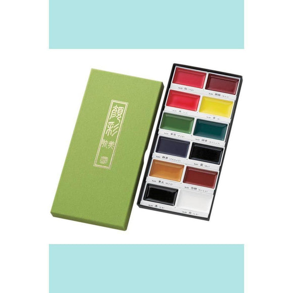Kuretake Gansai Tambi Watercolor Palette - 12 colours
