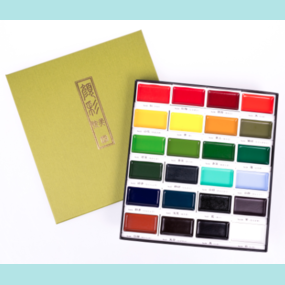Kuretake Gansai Tambi - Watercolor Palette - 24 colours