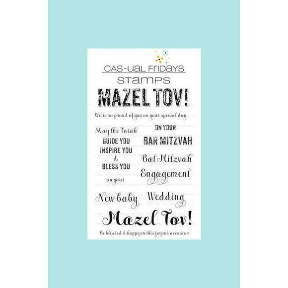 Casual Fridays - Mazal Tov Stamp